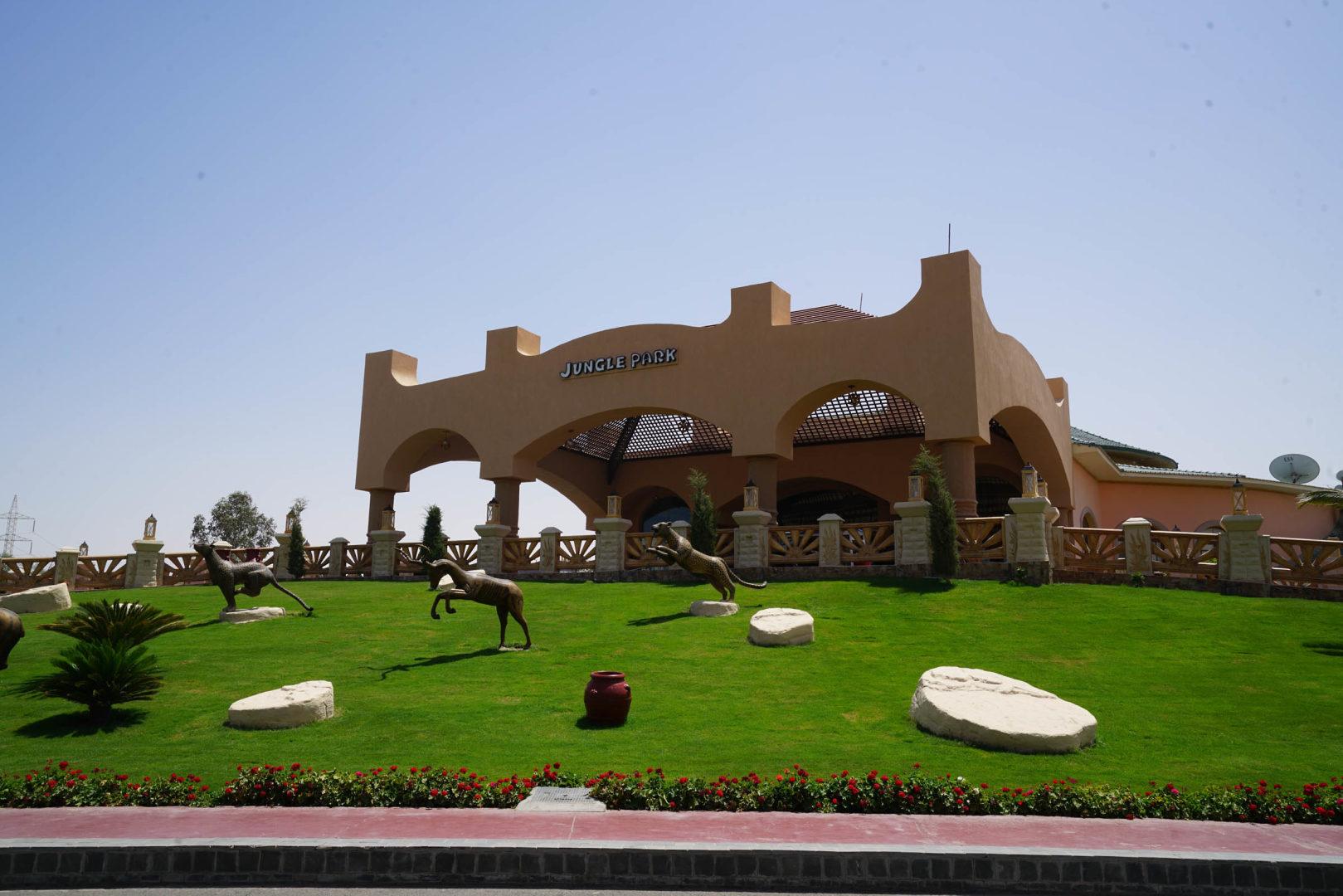 Hoteltipp Jungle Aqua Park Resort Hurghada Agypten